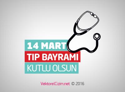 14 Mart Tıp Bayramı, Steteskop