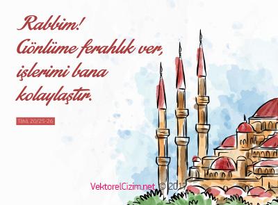Ayasofya Camii, Hayırlı Cumalar, Kandiller