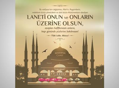 İstanbul'un Fethi, Fatih'in Ayasofya Bedduası