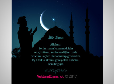 Ramazan, İftar Duası