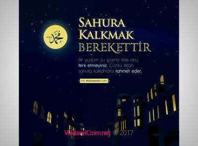 Ramazan, Sahura Kalkmak Berekettir
