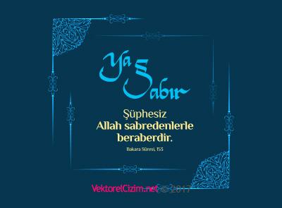 Allah Sabredenlerle Beraberdir, Bakara Suresi