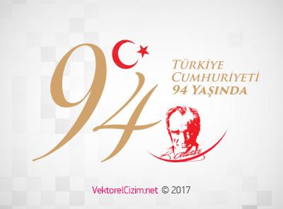 29 Ekim Cumhuriyet Bayramı, 94. Yılı, Atatürk