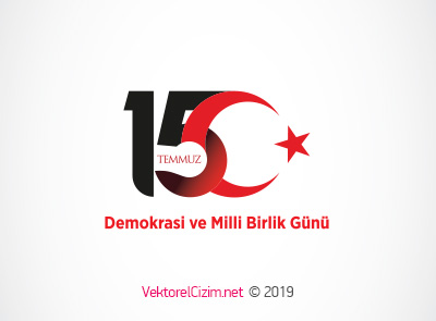 15 Temmuz Demokrasi ve Milli Birlik Günü Yeni Logo