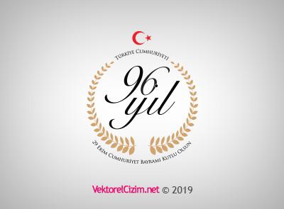 29 Ekim Cumhuriyet Bayramı, Türkiye Cumhuriyeti 96. Yılı