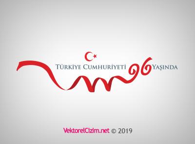 29 Ekim, Türkiye Cumhuriyeti 96 Yaşında, Kurdele